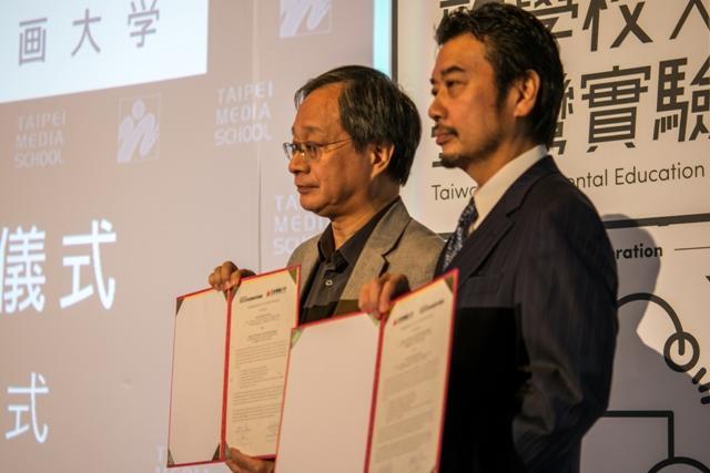 日本映画大学が台北メディアスクールと協力協定を締結 ~学生間の交流などを推進し、教育・研究・文化の相互発展を目指す~