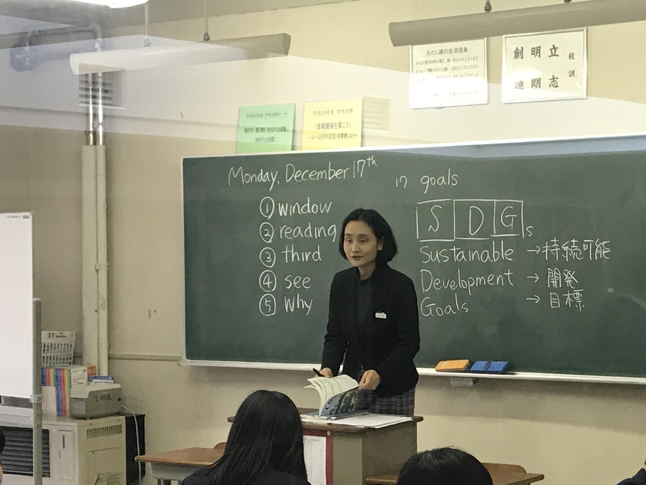 金沢工業大学が私立大学研究ブランディング事業シンポジウムを開催。~「科学技術者倫理」をキーワードとした高校と大学、社会の接続~