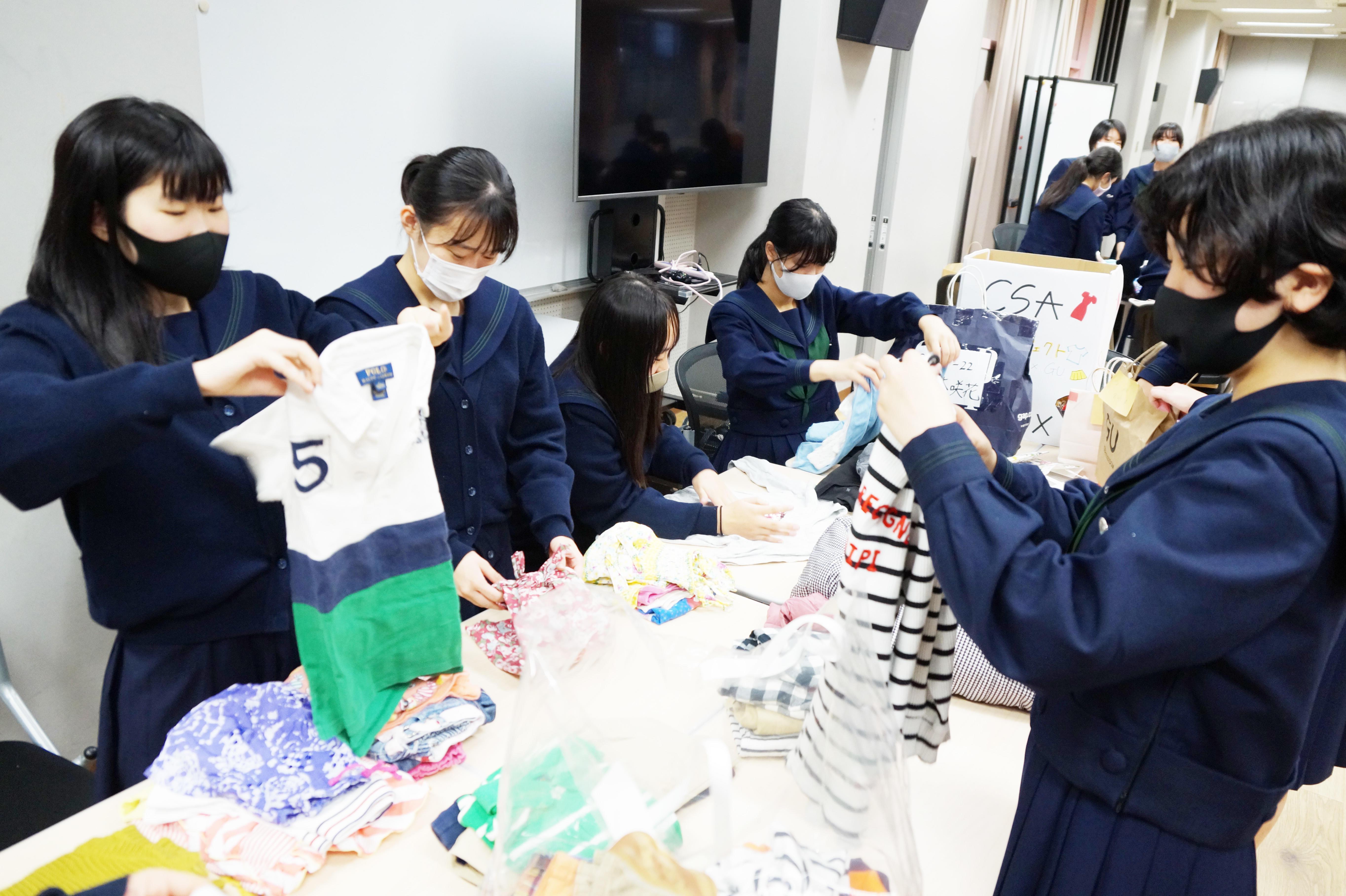 ■着なくなった子供服の回収プロジェクトに参画!SDGs活動で国際問題、環境問題を考える■樟蔭中学校・高等学校の生徒が、難民の子ども達を支援