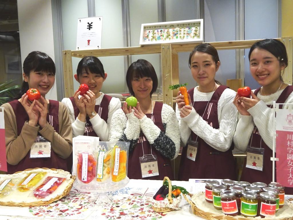 川村学園女子大学は『ちばI・CHI・BA』に出展いたします。