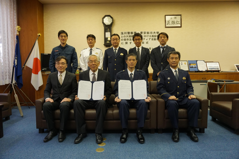 東京都市大学と警視庁玉川警察署が災害時における施設等の提供とボランティア活動等に関する協定を締結