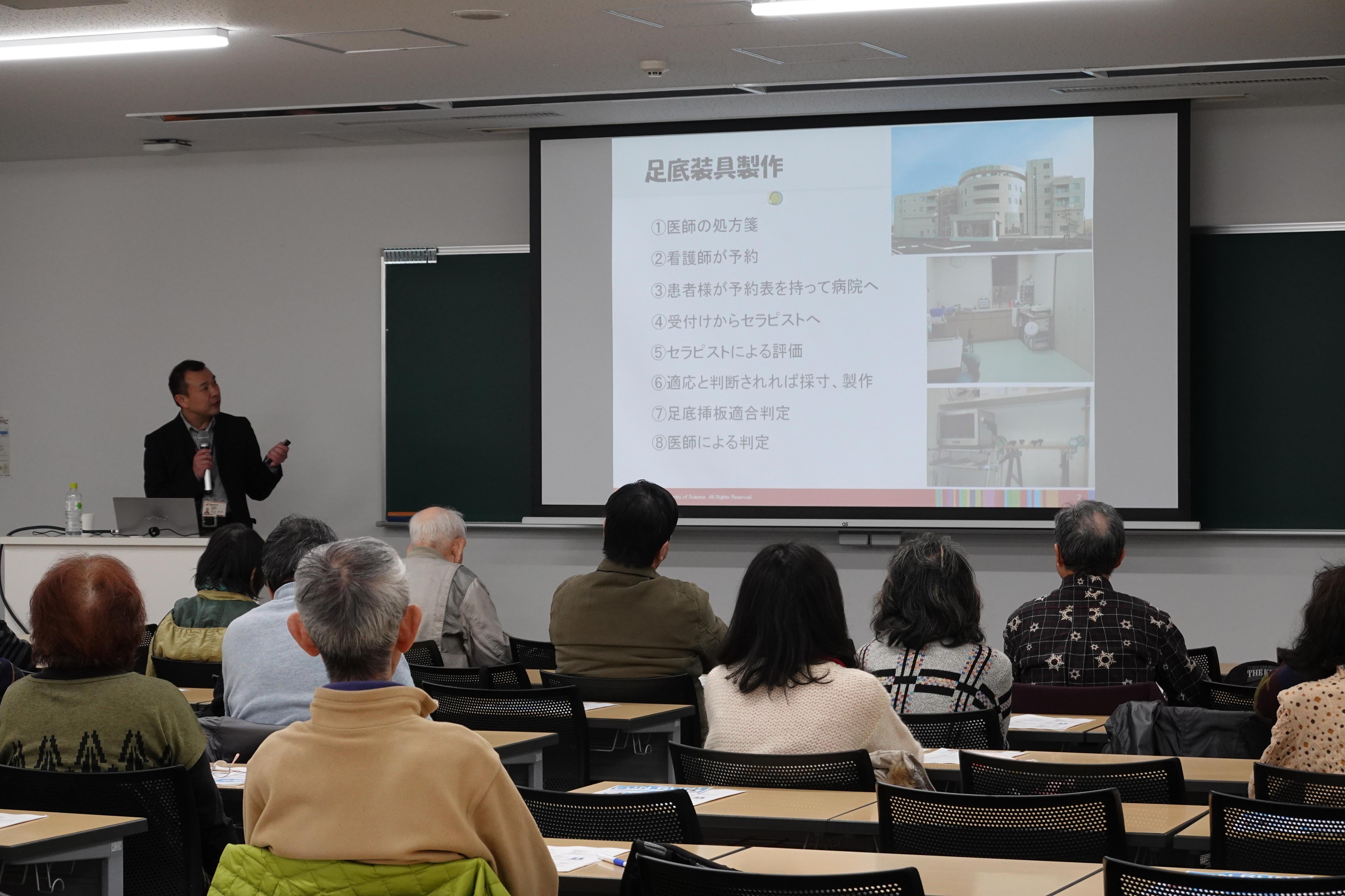 「姿勢と歩行の正しい知識」について解説! -- 北海道科学大学が公開講座を開催