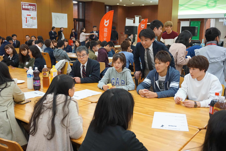 龍谷大学が地方出身新入生を対象に、同郷学生等の交流の場として、11回目となる「ふるさとタイム」を開催