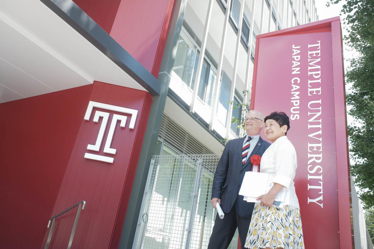 昭和女子大学にテンプル大学ジャパンキャンパスの受け入れ準備整う