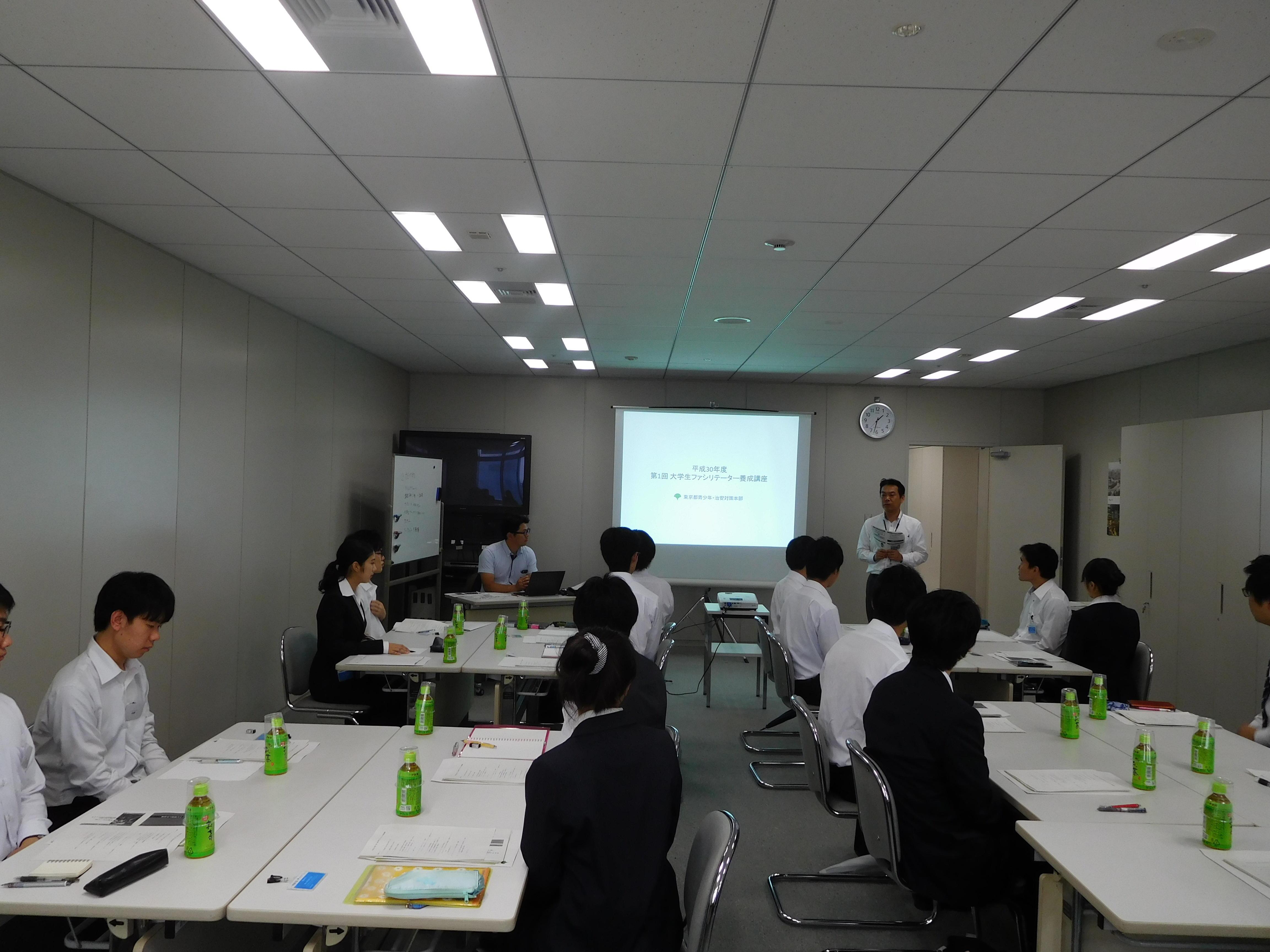 江戸川大学メディアコミュニケーション学部情報文化学科の学生が東京都の「ファシリテーター養成講座」に参加