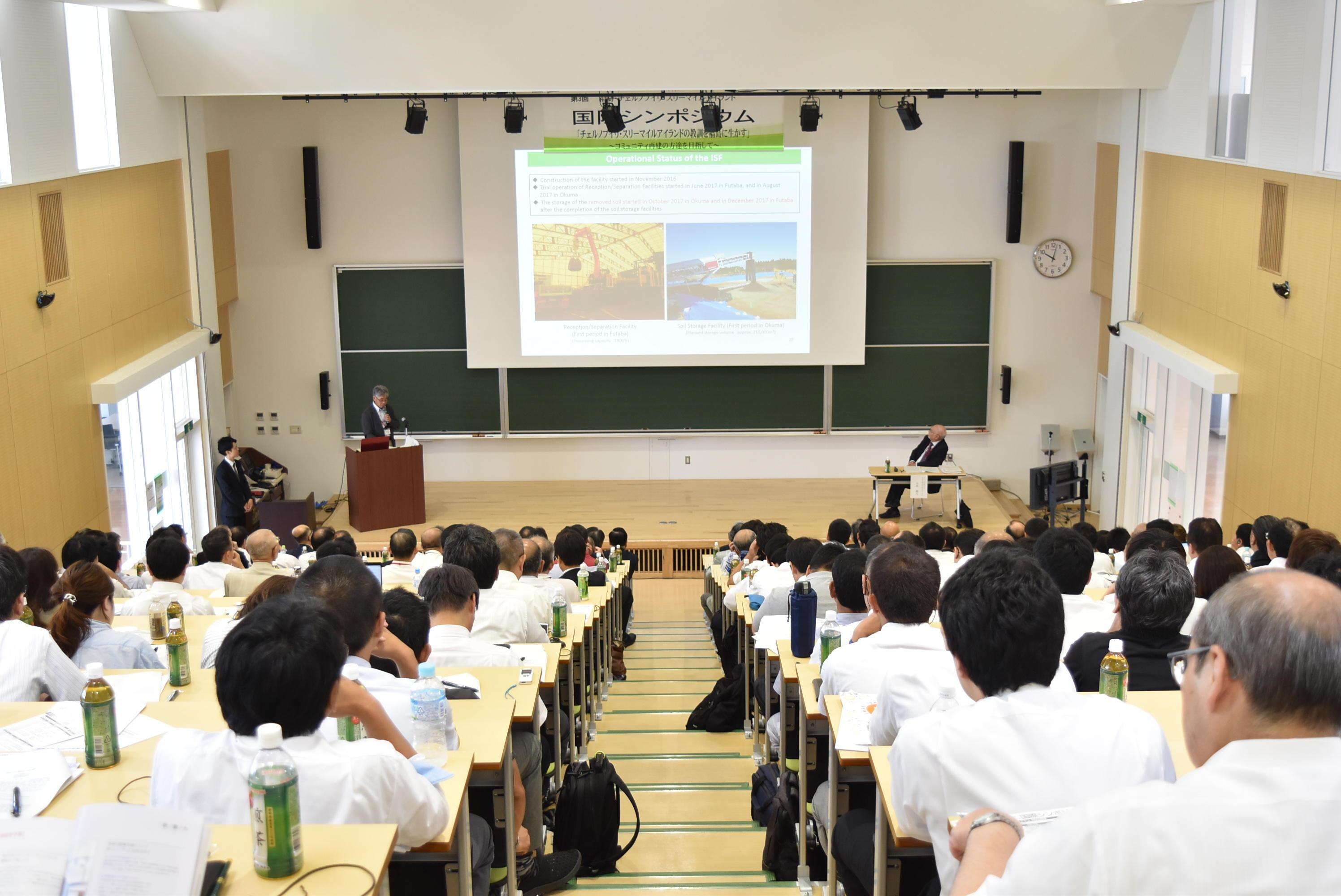 東日本国際大学が国際シンポジウム「第3回福島・チェルノブイリ・スリーマイルアイランド国際シンポジウム」を開催 -- 原発対策の世界の英知を結集