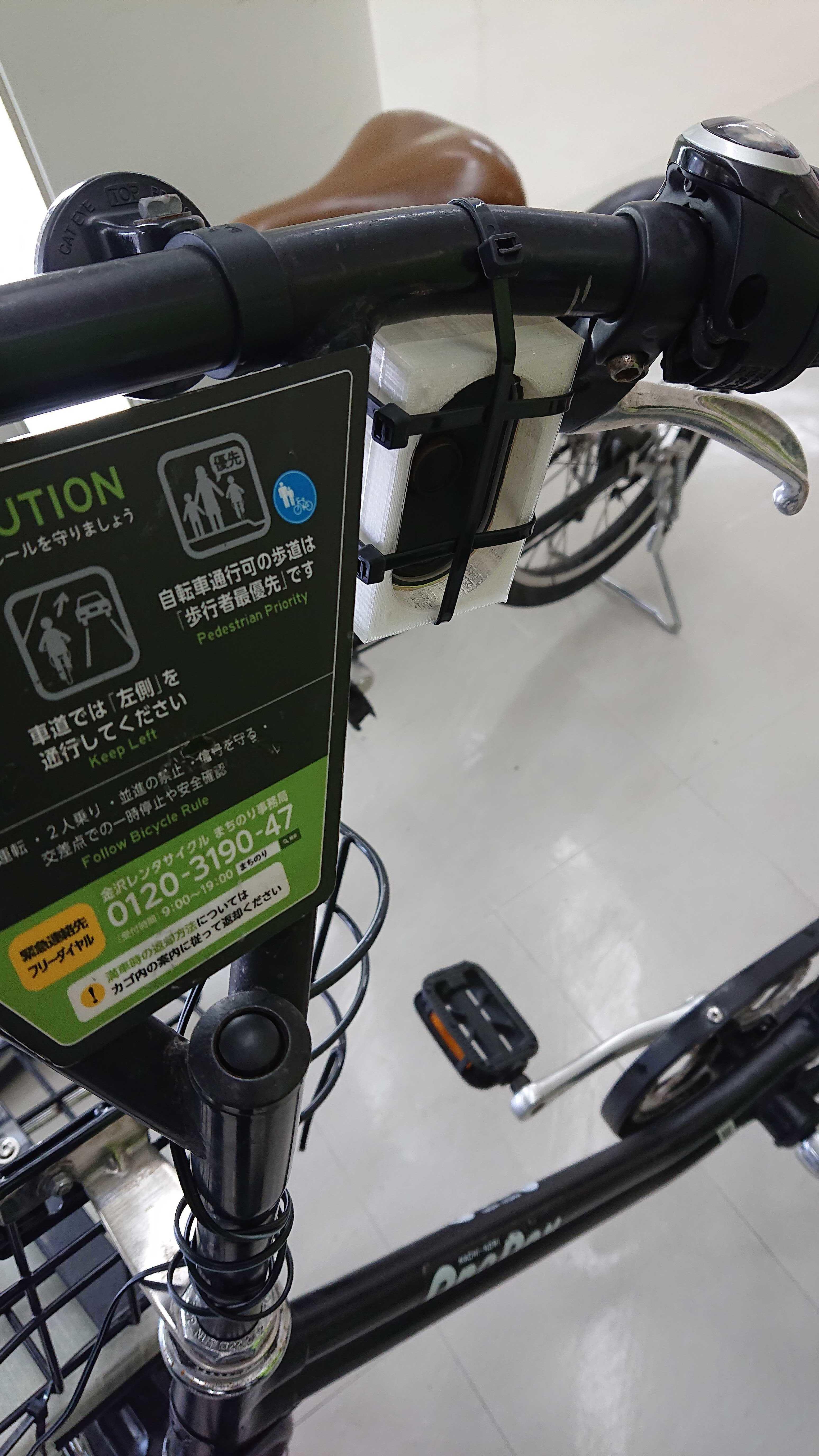 GPSで位置を検出しながら英語で自動観光案内。外国人観光客を対象に金沢工業大学Smart City Projectがレンタサイクル「まちのり」を使ったスタンプラリーを企画