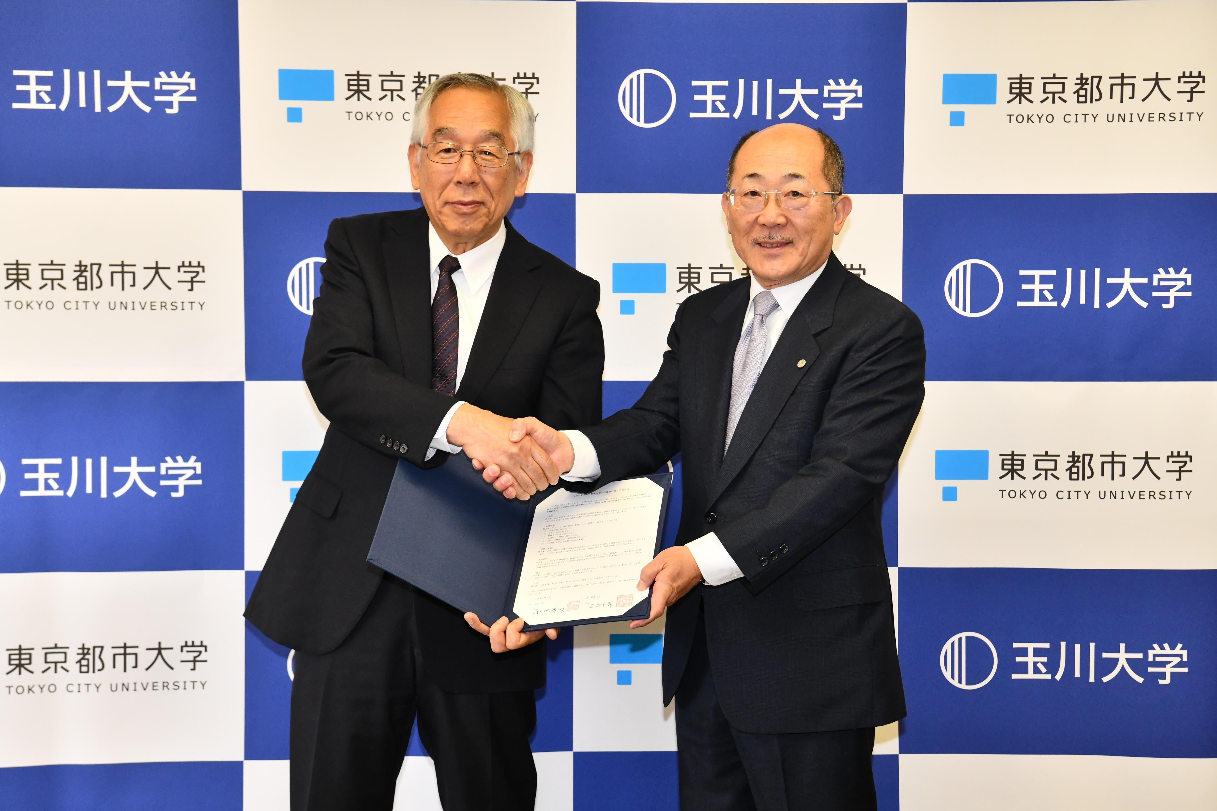 東京都市大学と玉川大学が連携に関する協定を締結~学術研究、学生・教職員の交流、地域社会の発展などの分野において相互に協力~