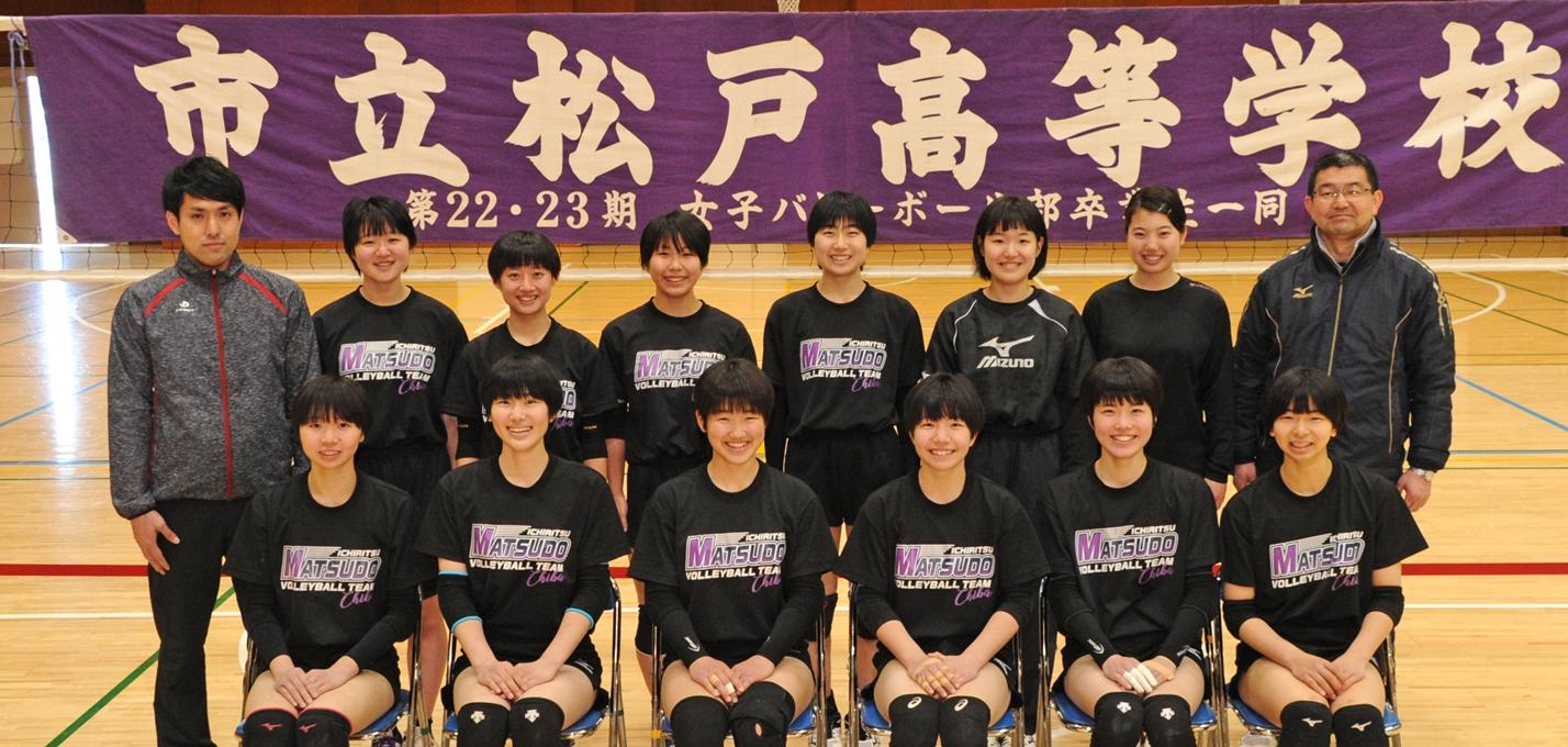 江戸川大学の学生が企画・取材・文を担当したスポーツ雑誌『yell sports 千葉 vol.24』(2019.5-6月号)が発売
