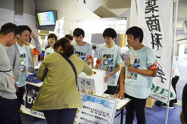 千葉商科大学スペシャルマッチデー 創立90周年感謝祭 9月18日(火)開催 -- 千葉ロッテマリーンズ公式戦イベントを学生たちがプロデュース!
