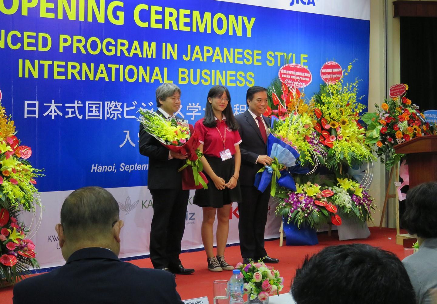 ~ベトナム・ハノイ貿易大学に、日本式国際ビジネス学士課程が今秋開設~関東学院大学が、日本企業と共同で教育プログラムを提供