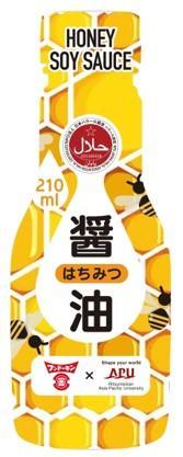 ついに完成!ハラール「はちみつ醤油」完成披露会実施 APU×フンドーキン×インスパイアが共同開発した日本の伝統調味料 <12月11日(火)立命館アジア太平洋大学>