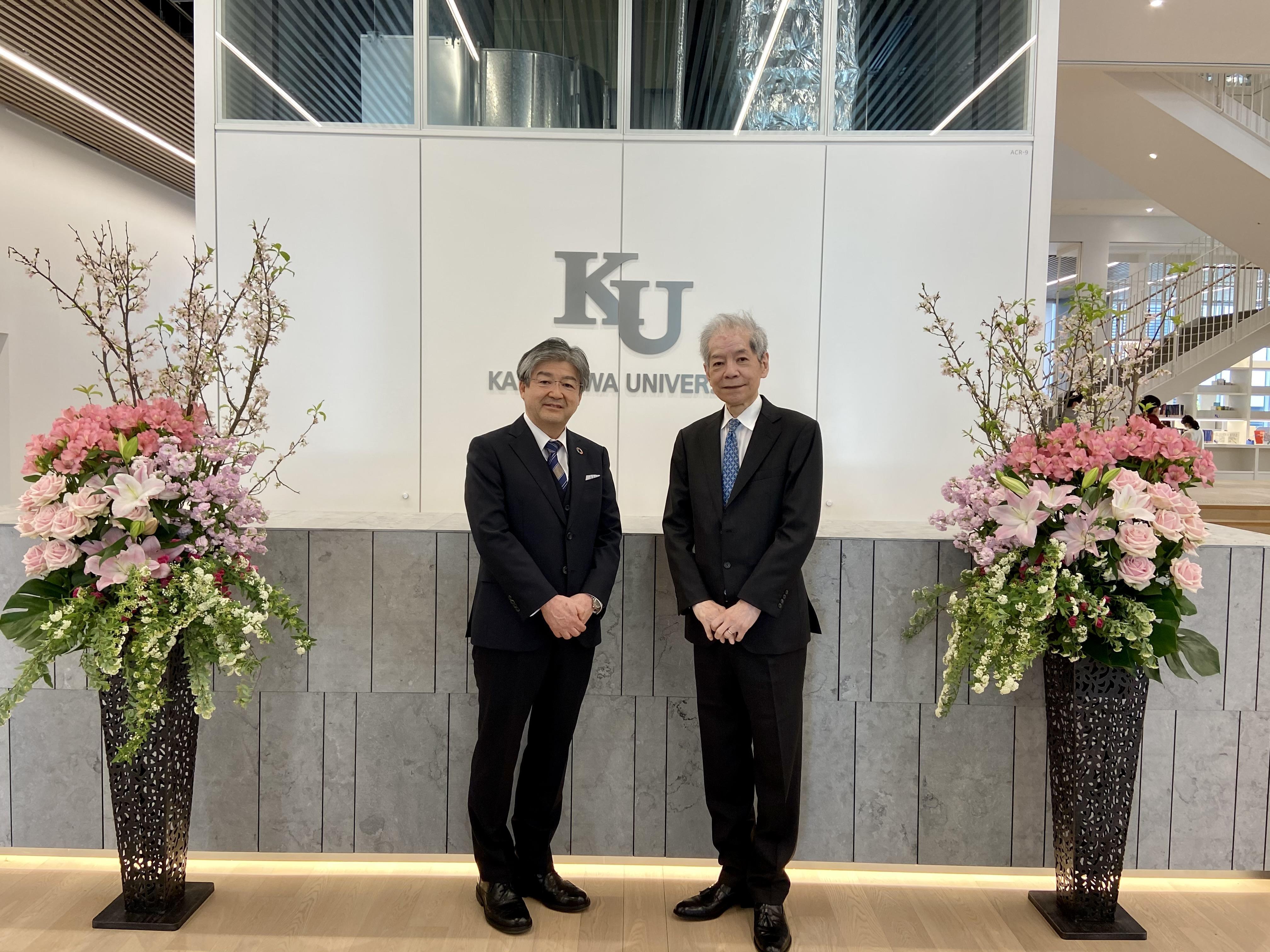 グローバル社会に貢献する教育・研究を、教員・学生とともに。元国連大使 西田恒夫氏2021年4月、神奈川大学 特別招聘教授に就任