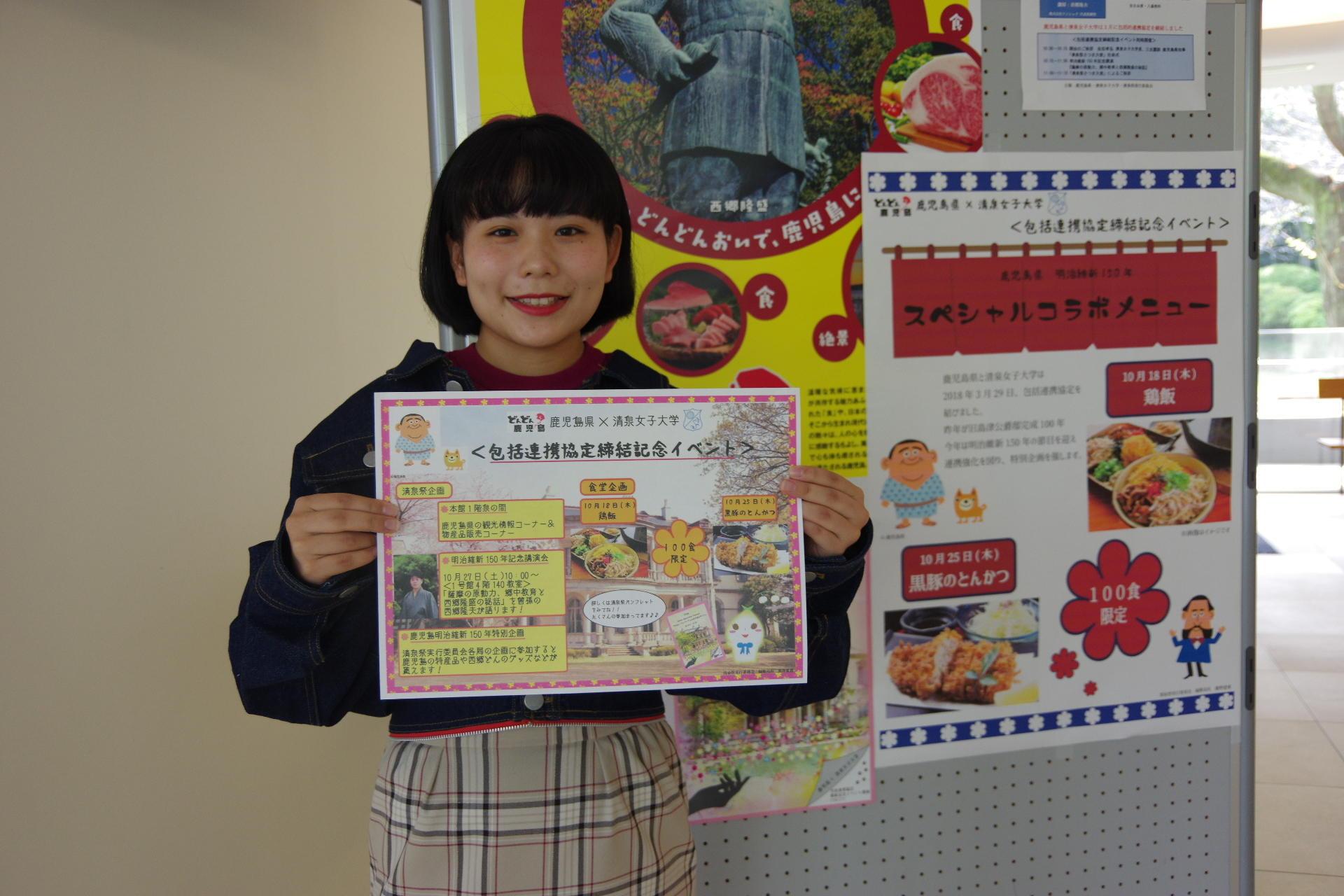 学生食堂で鹿児島食材フェアを開催 10月25日も