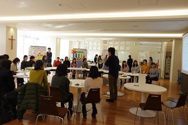 清泉女子大学でPBLラウンドテーブル2018を開催