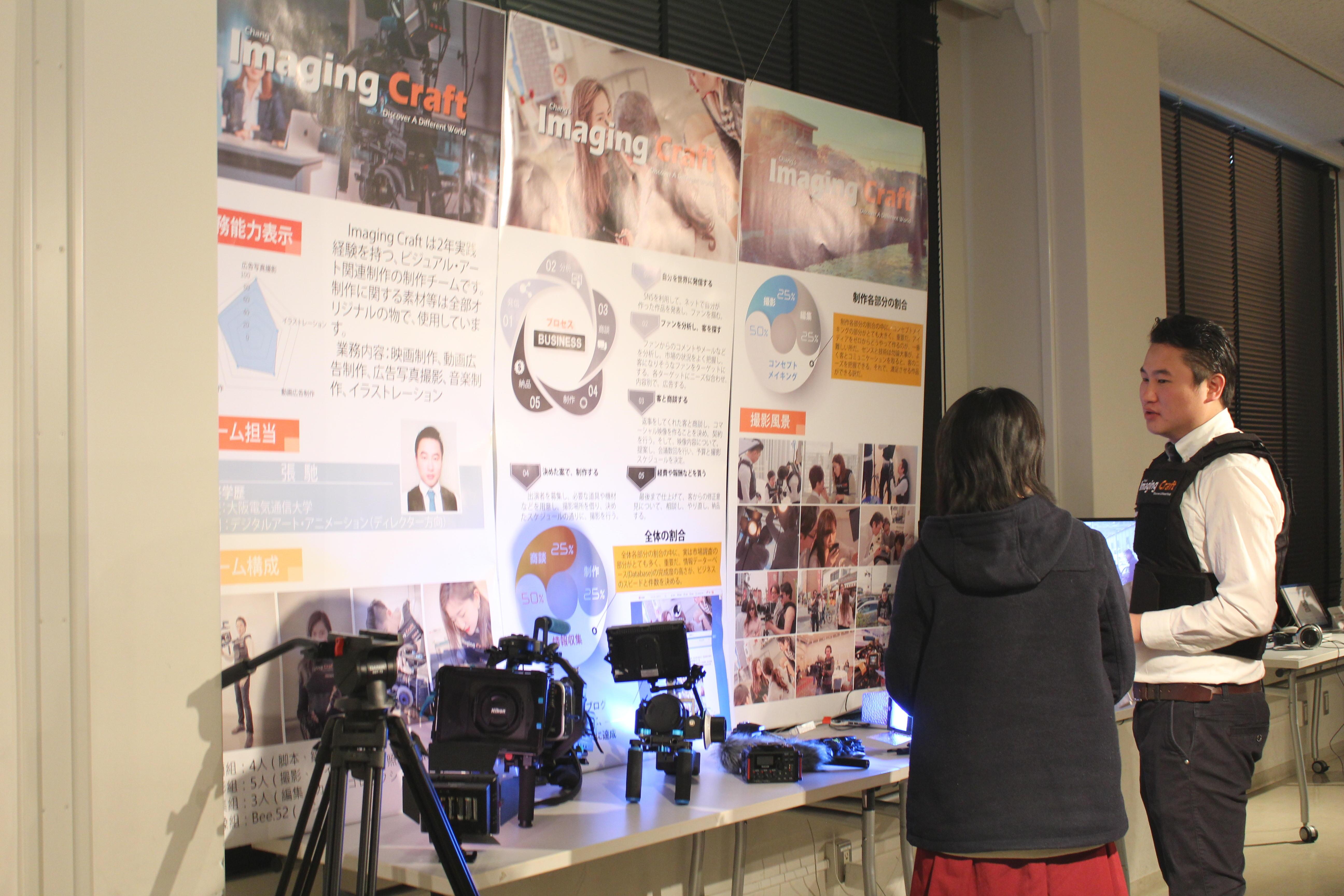 大阪電気通信大学が2月3・4日に2017年度卒業研究・卒業制作展「なわてん」を開催 -- AR・VR作品やゲームアプリ、プログラミングなど、幅広い作品を展示