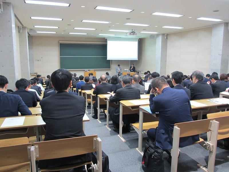 湘南工科大学が「産学交流フォーラム2018」を開催 -- 社会に貢献する技術と研究を紹介し、大学と企業の産学連携強化を目指す