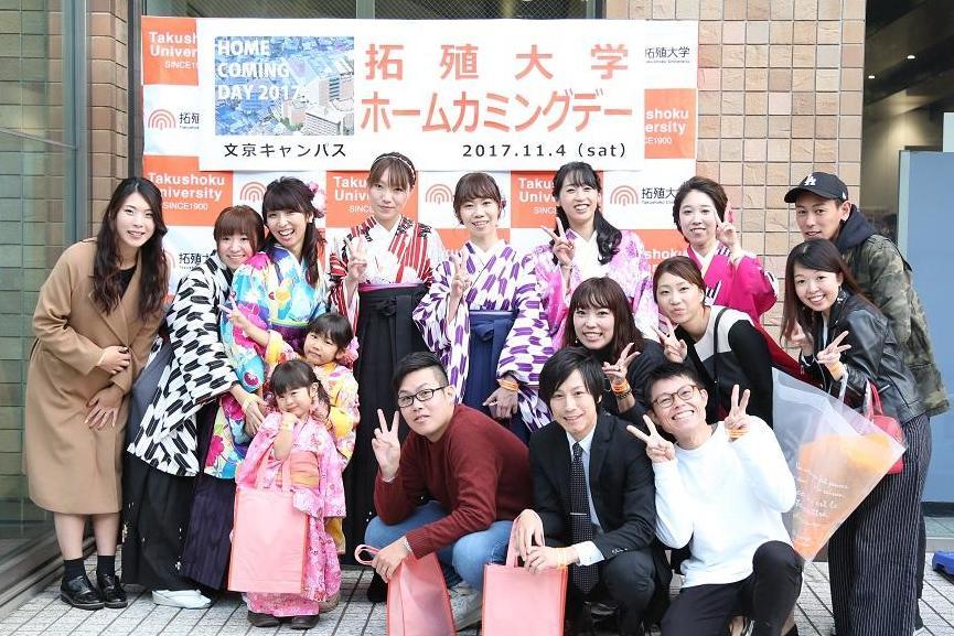 拓殖大学が初めてのホームカミングデーを開催 -- 秋晴れの下、袴姿の親子連れも参加