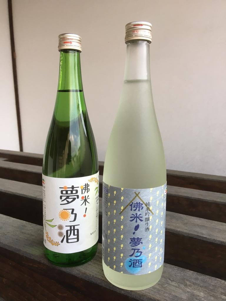 佛教大学オリジナル日本酒『佛米!夢乃酒(ぶっこめ!ゆめのさけ)』完成 -- 3月14日~20日、ジェイアール京都伊勢丹で学生が販売プロモーションを実施