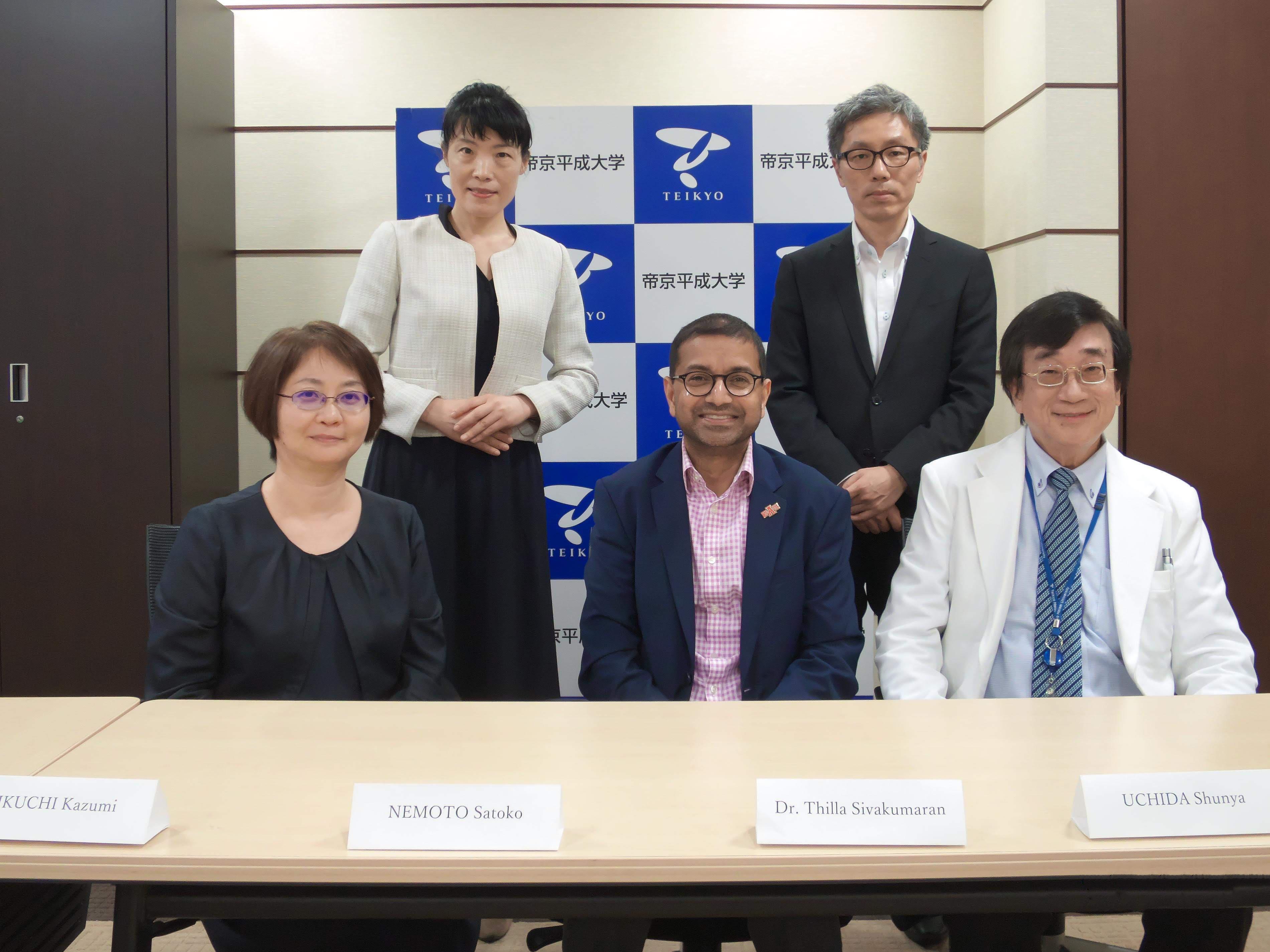 帝京平成大学が米国・アーカンソー州立大学と学術交流協定を締結 -- 作業療法分野での交流を促進
