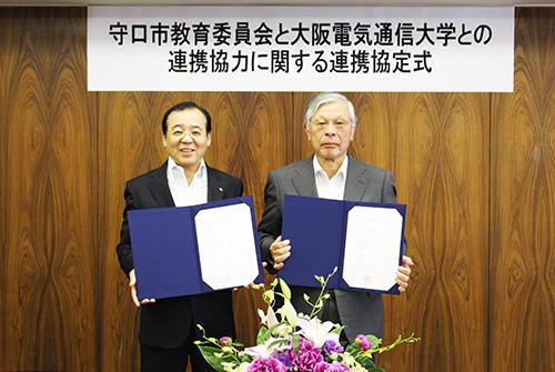 プログラミング教育を含む学校教育に関する守口市教育委員会と大阪電気通信大学の連携協定を締結
