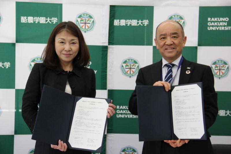 酪農学園大学と高橋学園札幌どうぶつ専門学校が包括連携協定を締結
