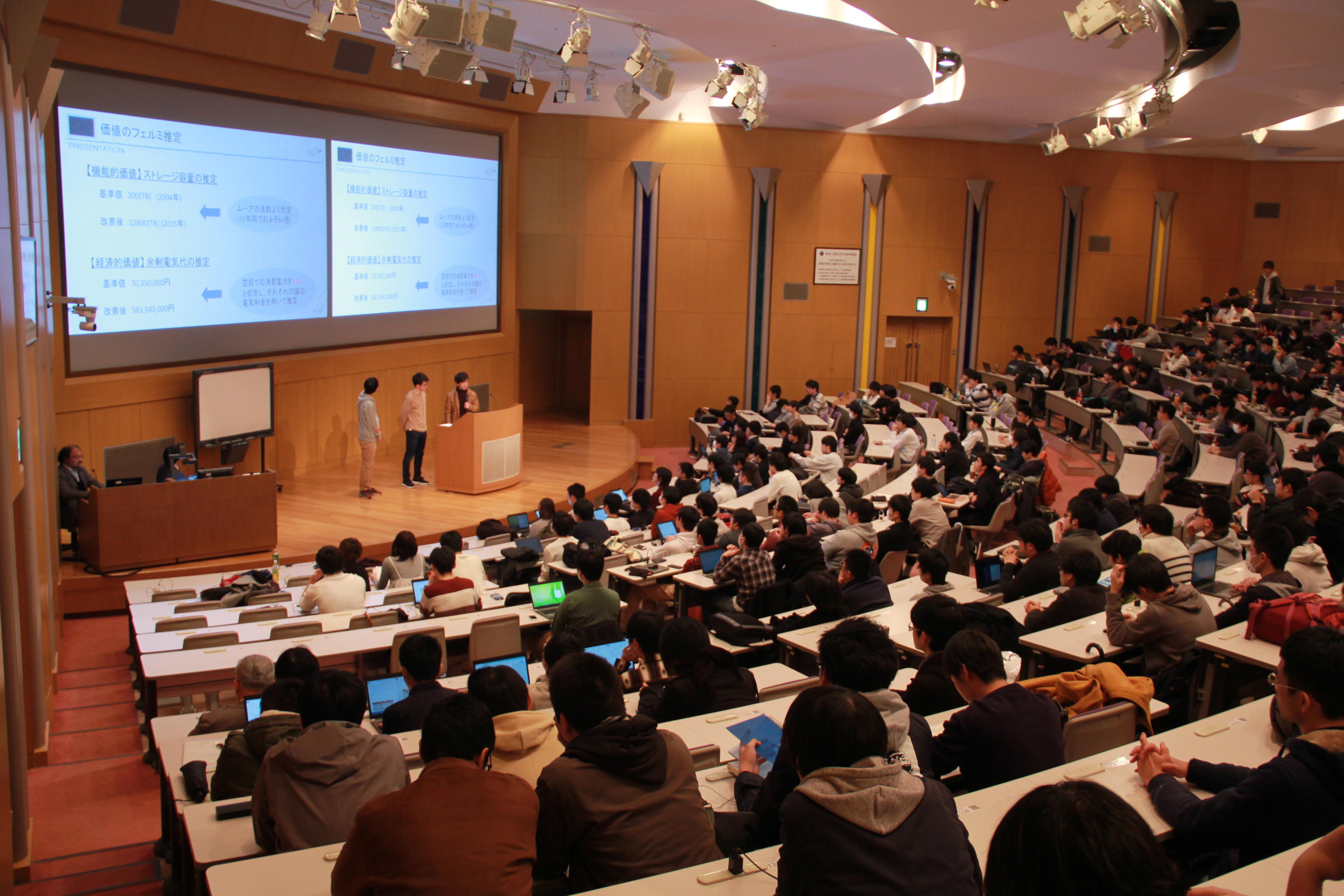 持続可能な社会の実現へ。技術背景の異なる''3学科合同''のPBL 「サステイナブル工学プロジェクト演習」最終発表会  -- 東京工科大学工学部