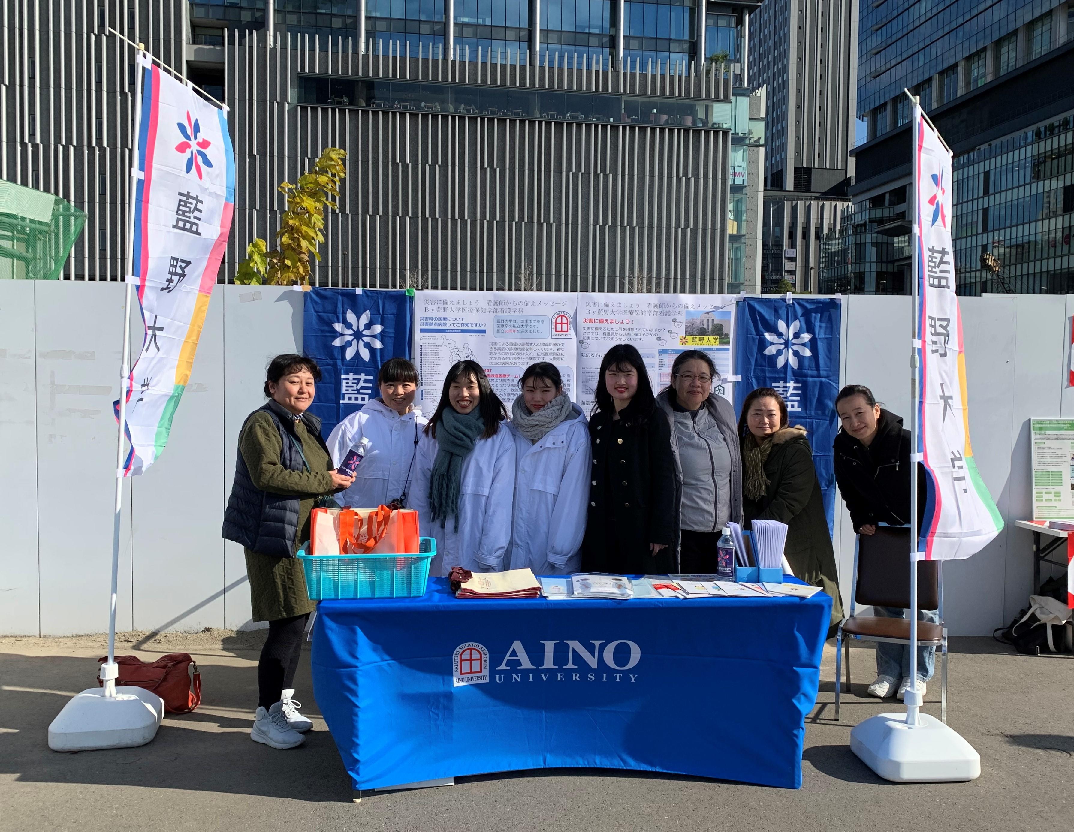大阪の巨大ターミナル''梅田''でもし災害が起こったら?「梅田の中心で防災を考え!体感する! UMEDAI防災イベント2019」に参加しました。