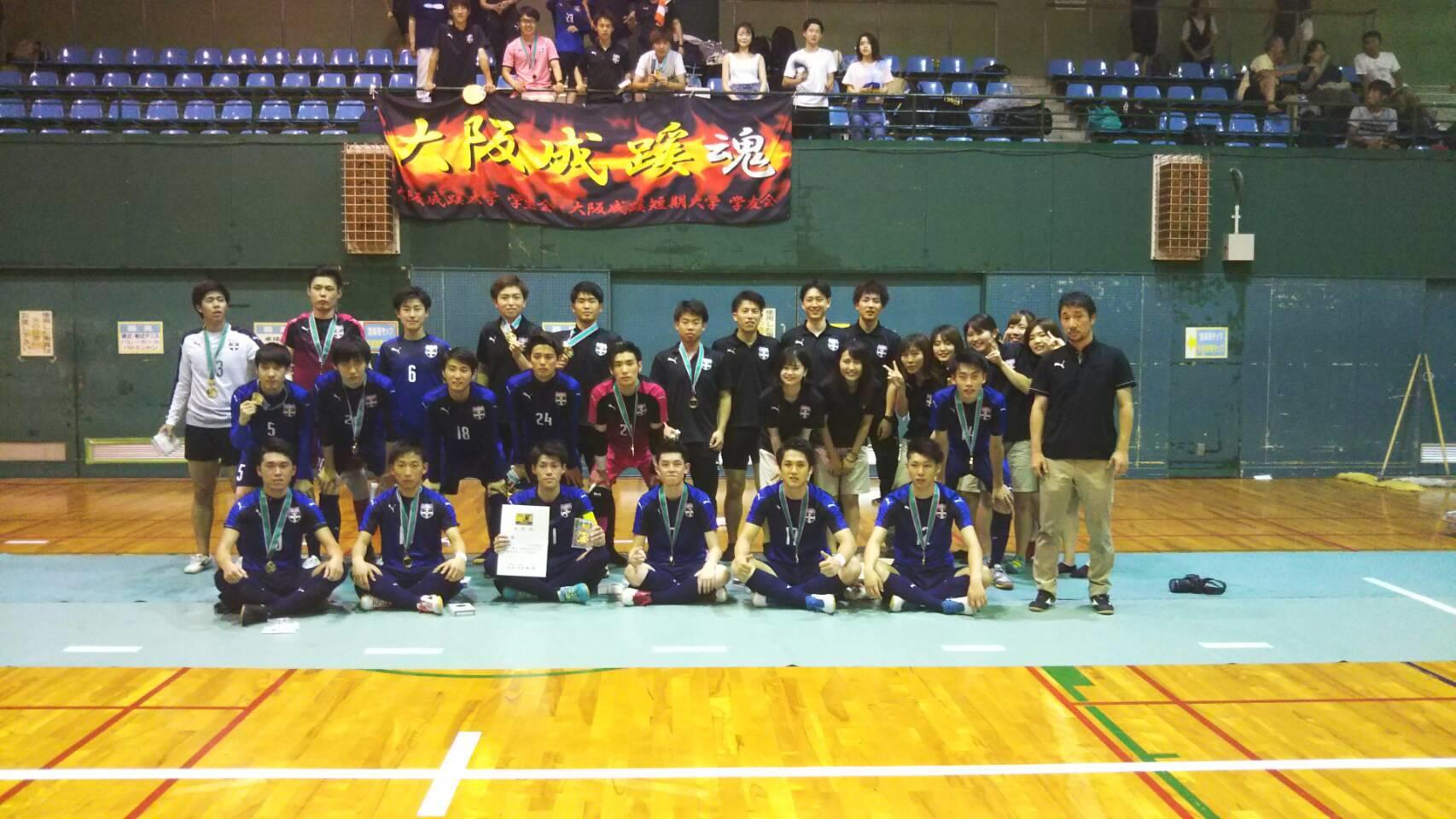 フットサル部 今年もインカレ出場決定 過去2年連続準優勝、初優勝目指しリベンジ -- 大阪成蹊大学