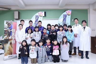 酪農学園大学の教員と学生が北海道湧別町立芭露学園でサイエンス講座「ウシのからだのふしぎなしくみ」を開催