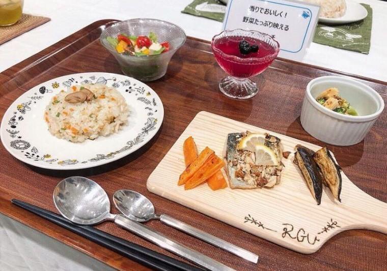 酪農学園大学の学生によるレシピが「第4回S-1g大会(減塩レシピコンテスト)」学生部門で第1位に -- 杉村留美子准教授のゼミ生が考案