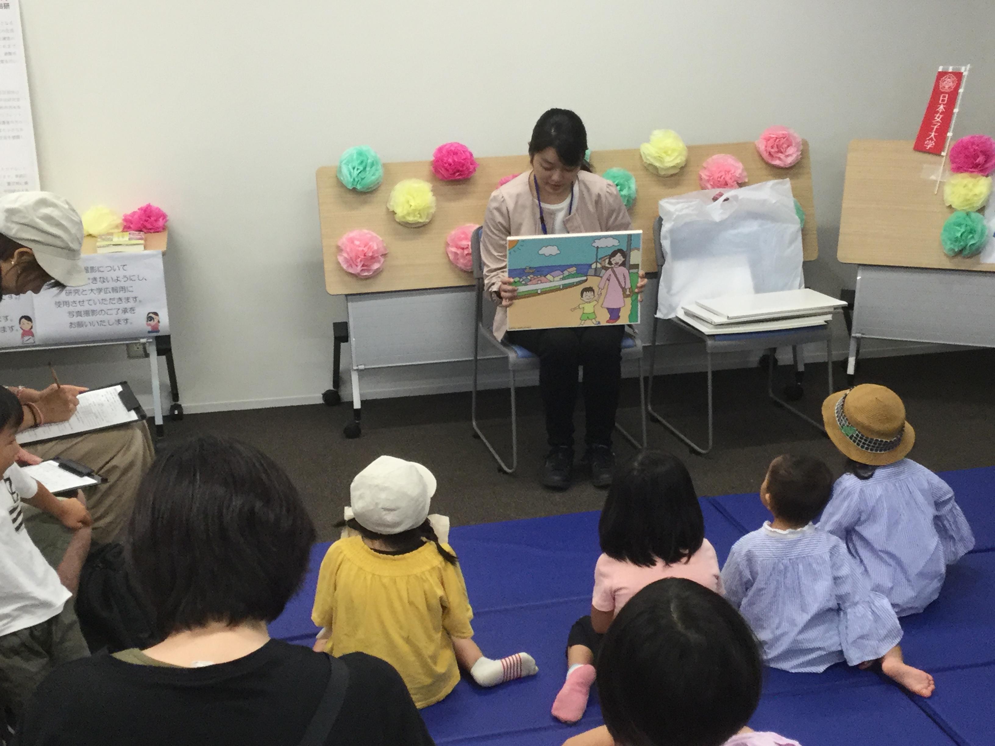【日本女子大学】日本最大級の避難所・茨城県神栖市「かみす防災アリーナ」での大学・自治体・住民との協働 -- 住民が自ら避難所を運営する仕組みをつくる
