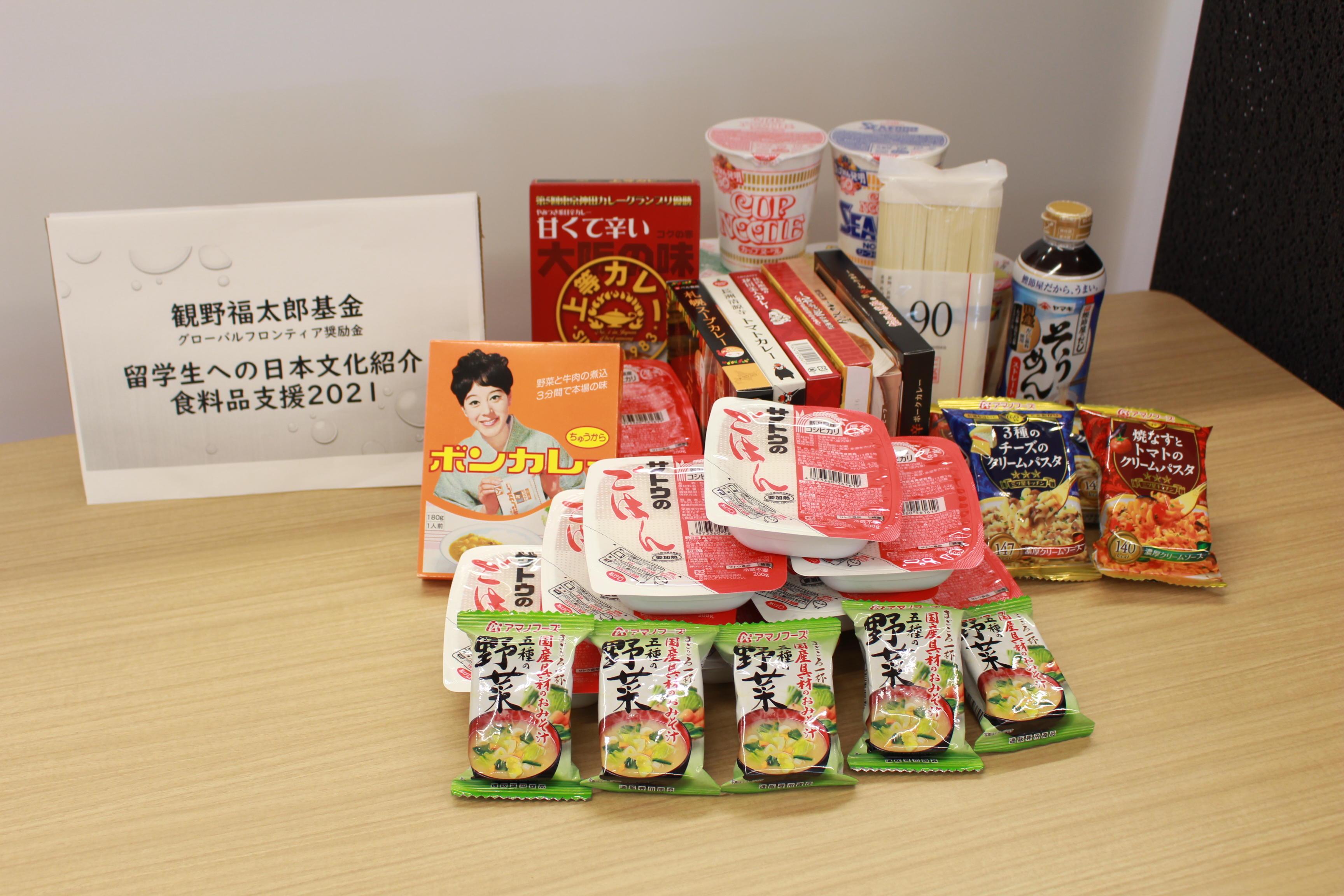 コロナ禍、留学生を支援 -- 大阪電気通信大学で食料支援と日本の技術を学ぶ一石二鳥の取り組み