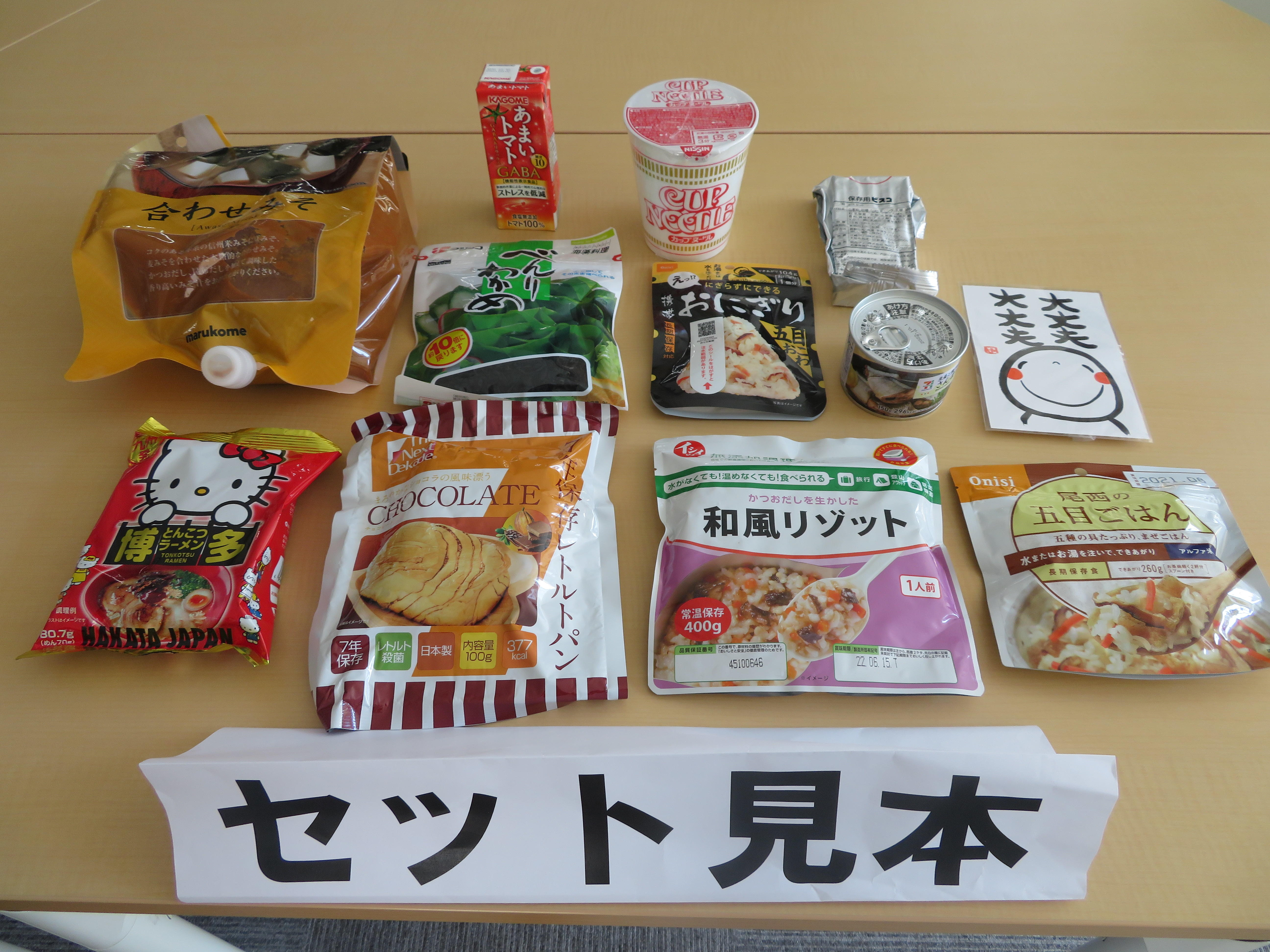 西南学院大学が、学生への修学支援(食料品等の配布)を実施しました
