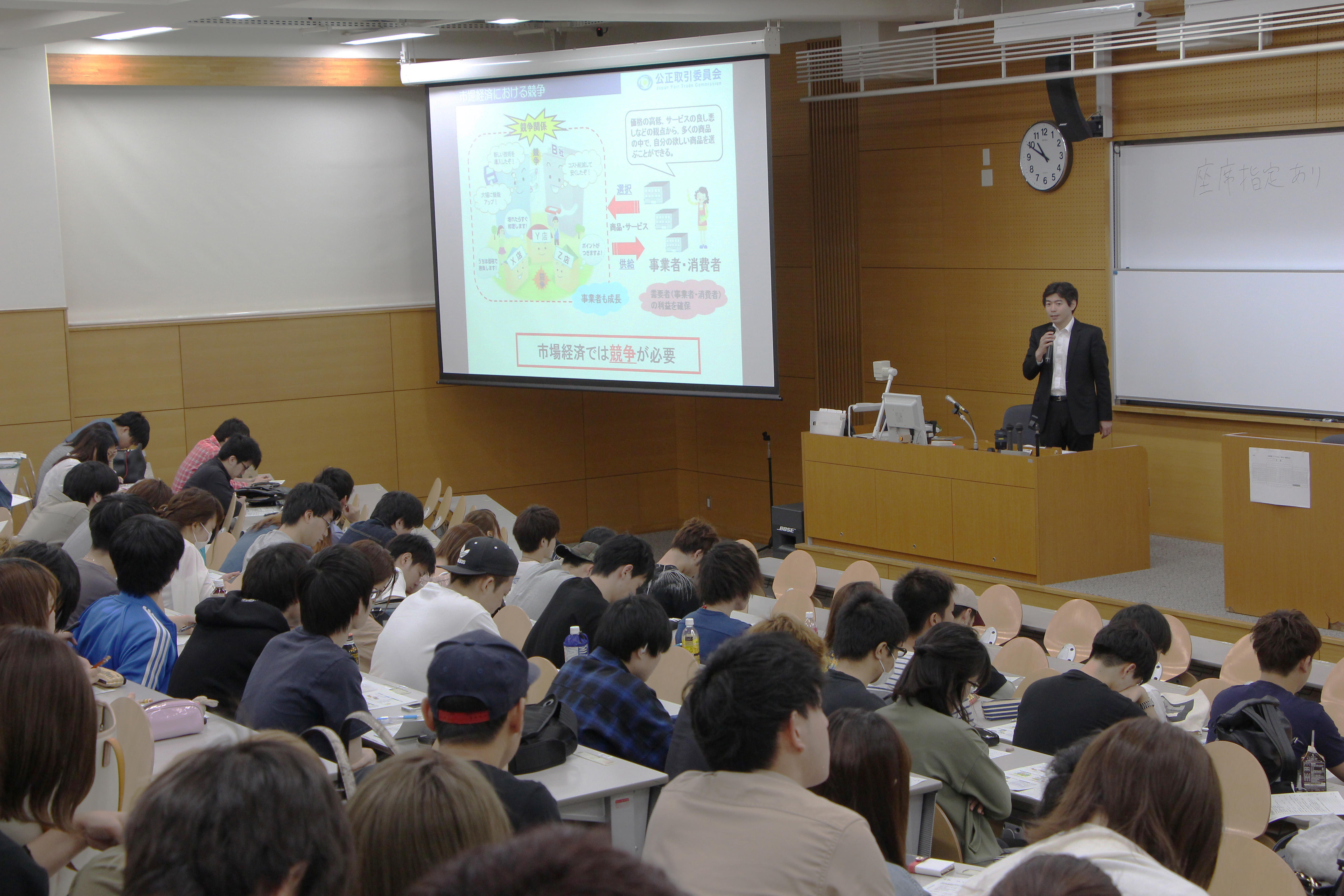 6月7日(木)、東洋学園大学で公正取引委員会による「独占禁止法教室」を開催 -- テーマは「カルテル・談合」