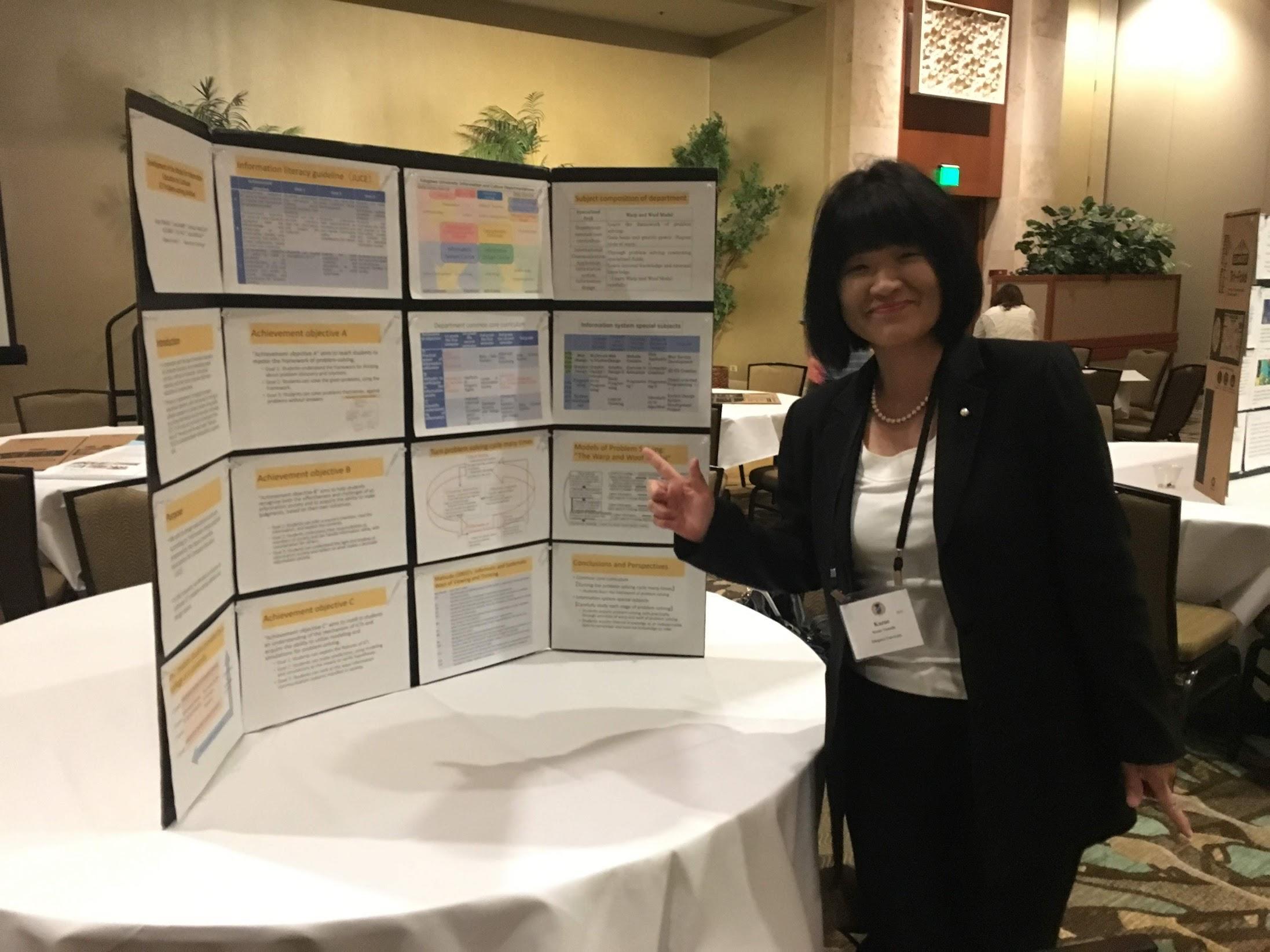 江戸川大学情報教育研究所の教員がハワイ国際教育会議で研究発表