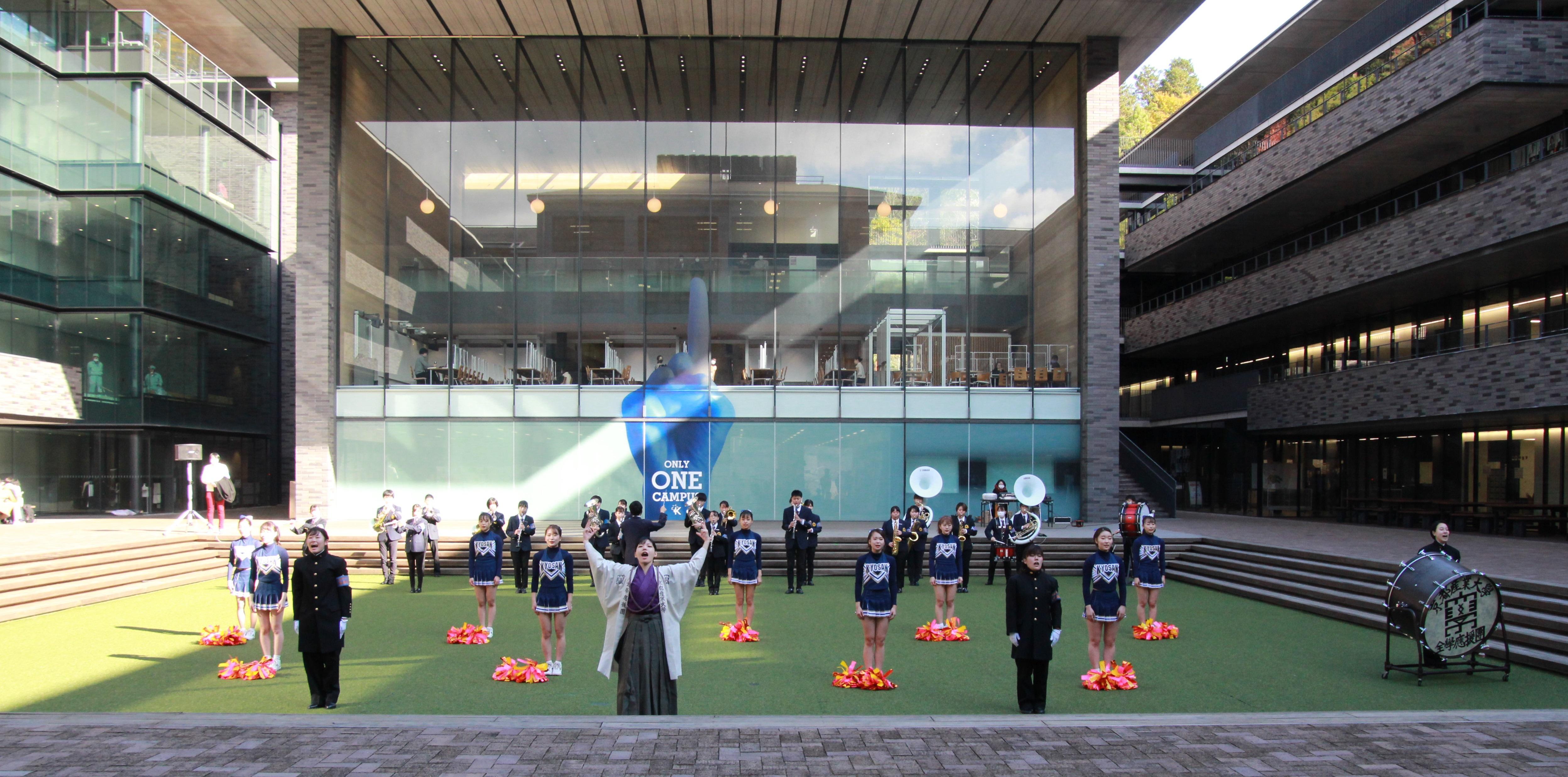 京都産業大学全学応援団が「ONLY ONE CAMPUS」を掲げ全学生にエール!