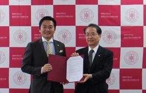 小郡市と「観光まちづくり調査研究事業の実施に関する協定」を締結 -- 福岡女学院大学