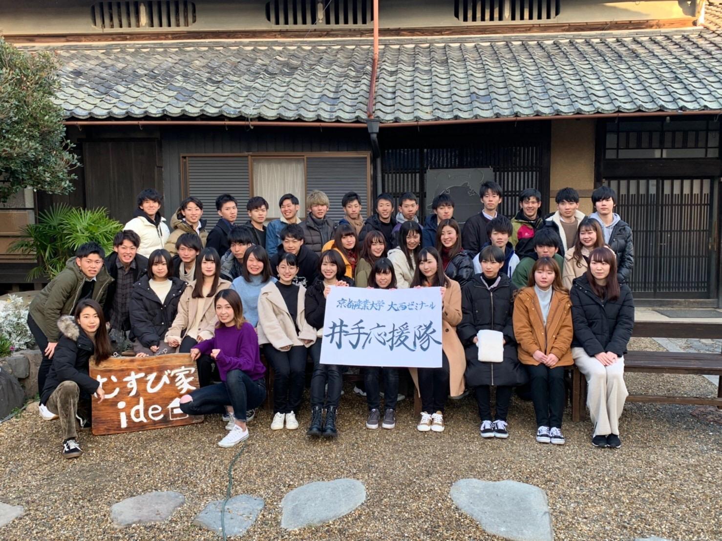 【京都産業大学】井手町の活性化を目指す「井手応援隊」が、町内を灯籠で彩るイルミネーションイベントを開催!