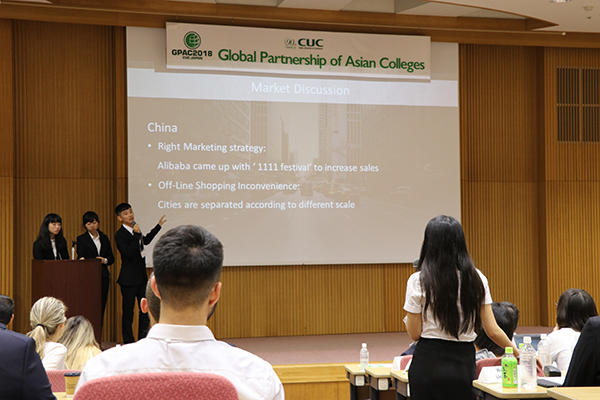 千葉商科大学を会場に「GPAC」開催 -- アジアの学生たちが国際的課題を議論