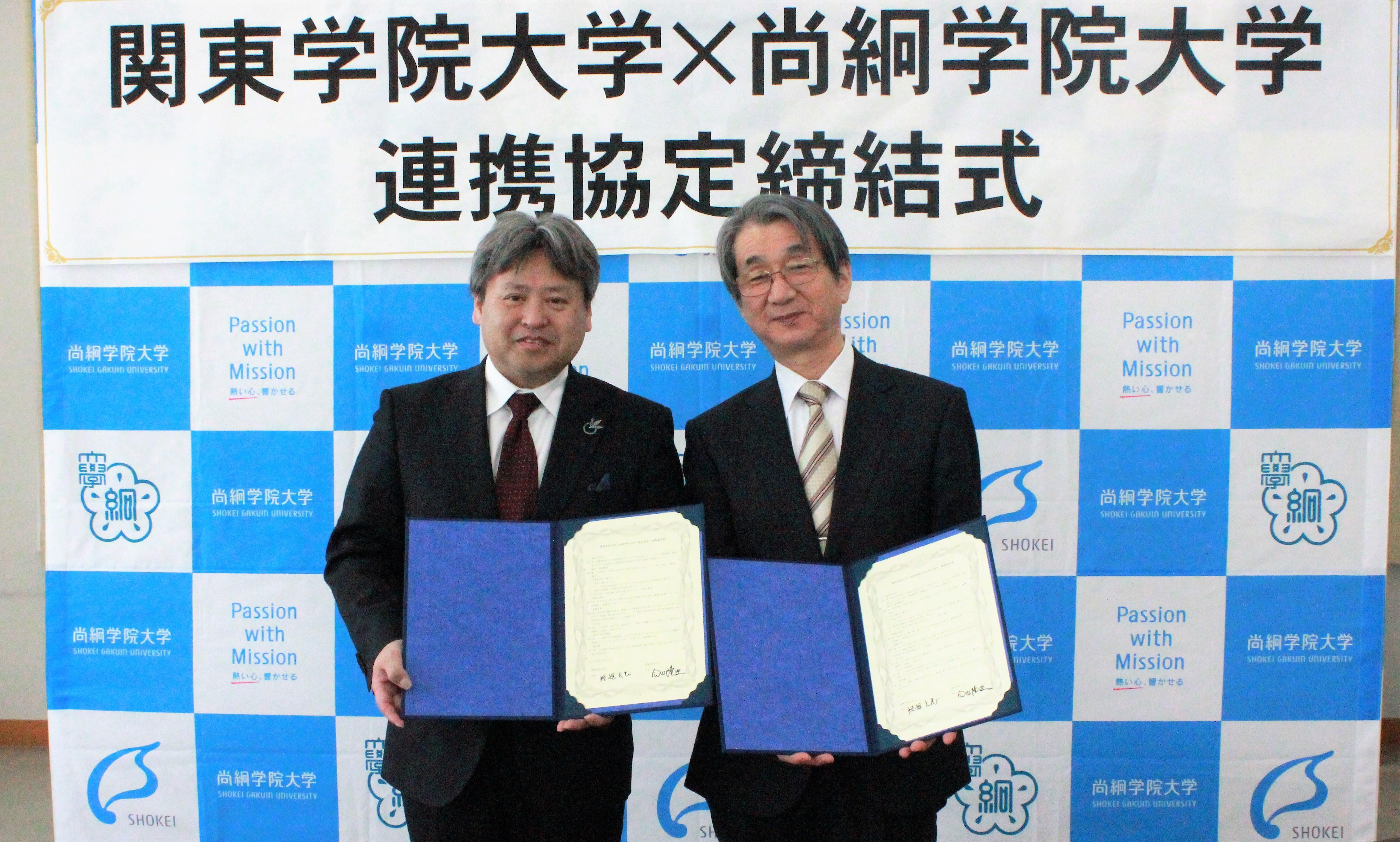 宮城・尚絅学院大学と交流協定を締結 -- 国内留学の相互受け入れを推進 --
