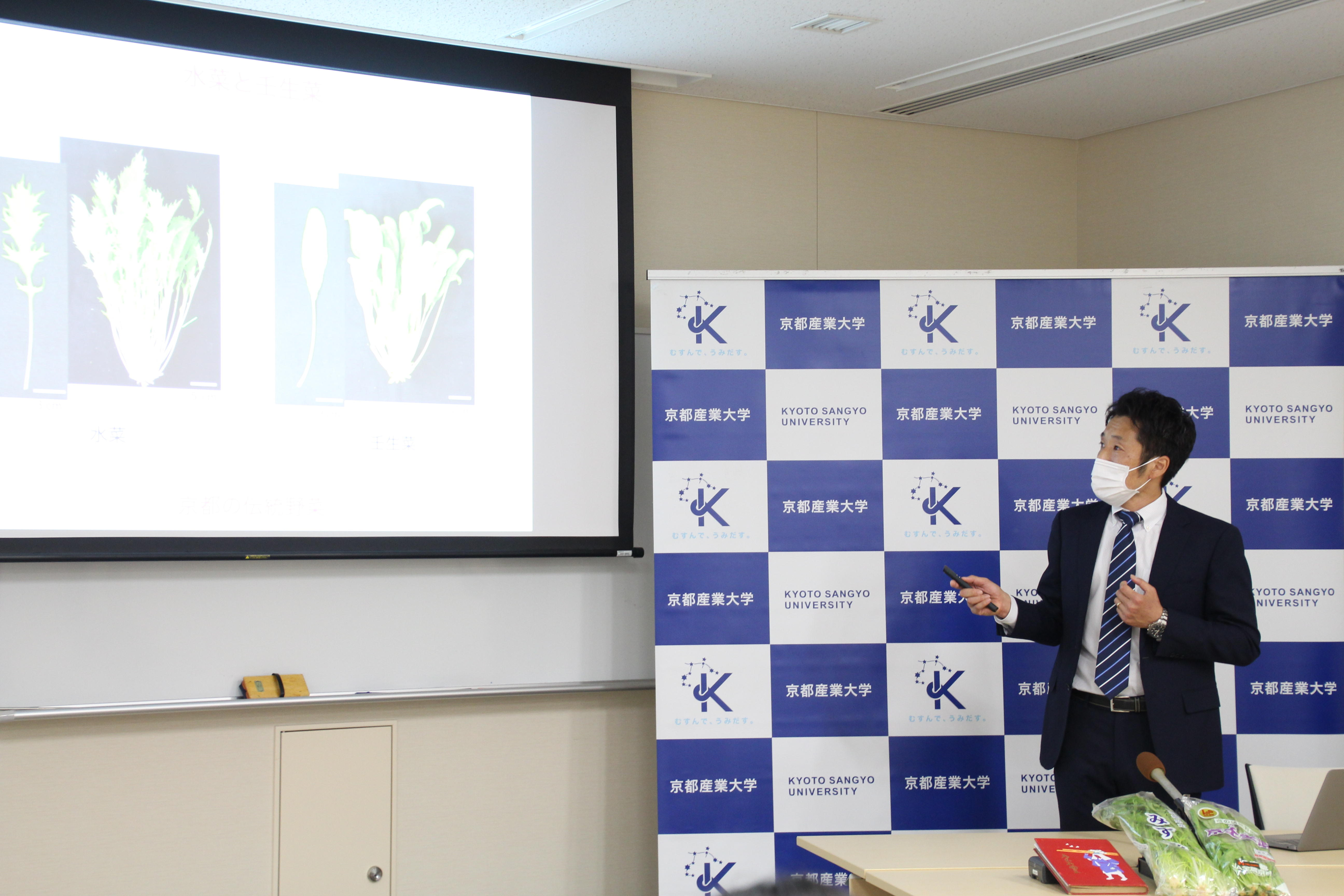 【京都産業大学】京野菜ミブナがミズナから分岐した誕生過程を解明! -- 国際学術誌「Horticulture Research」(オンライン版)に掲載
