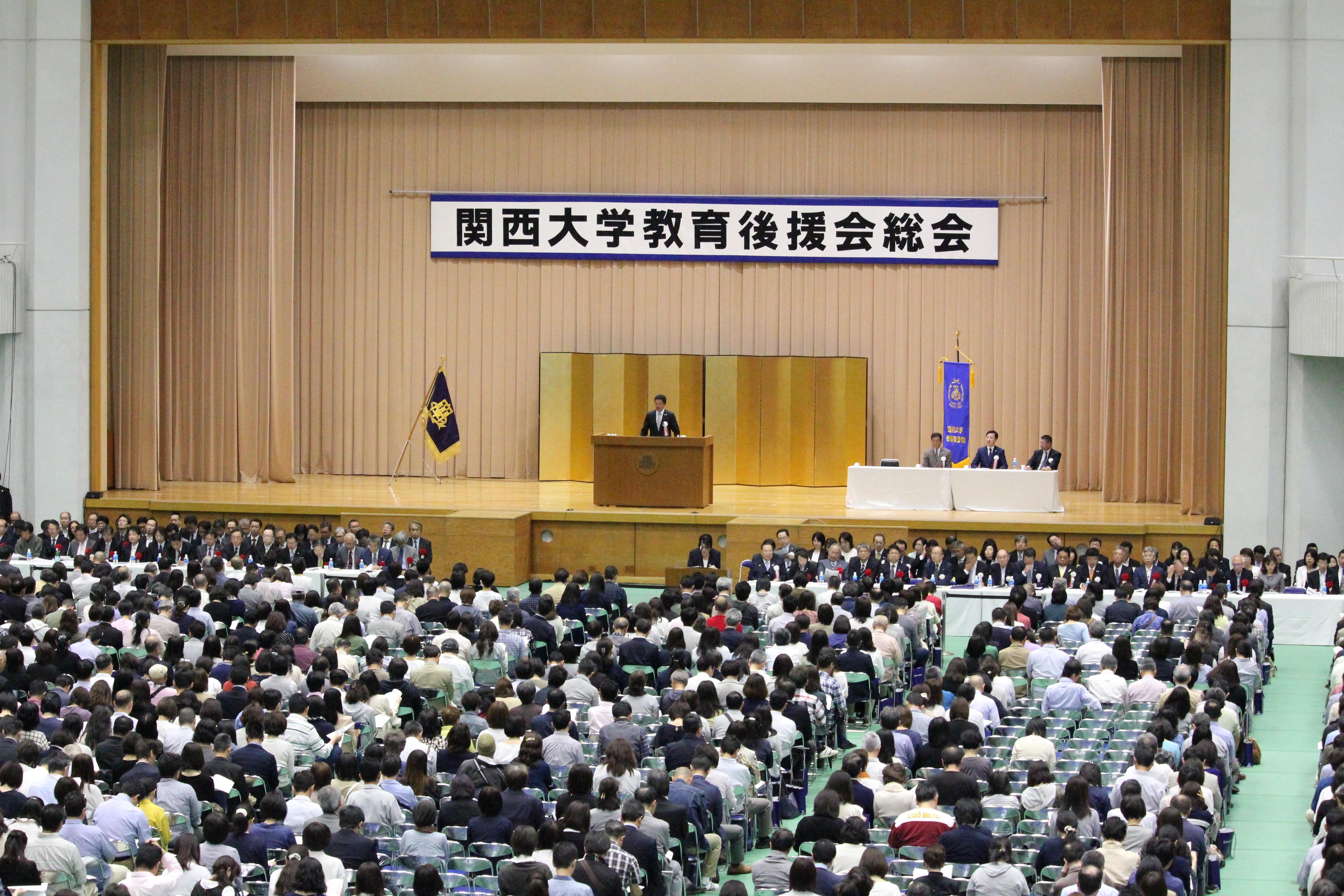 ◆関西大学教育後援会総会&教育懇談会を開催◆全国最大 約5,500人が参加!「父母(保護者)の1日大学」