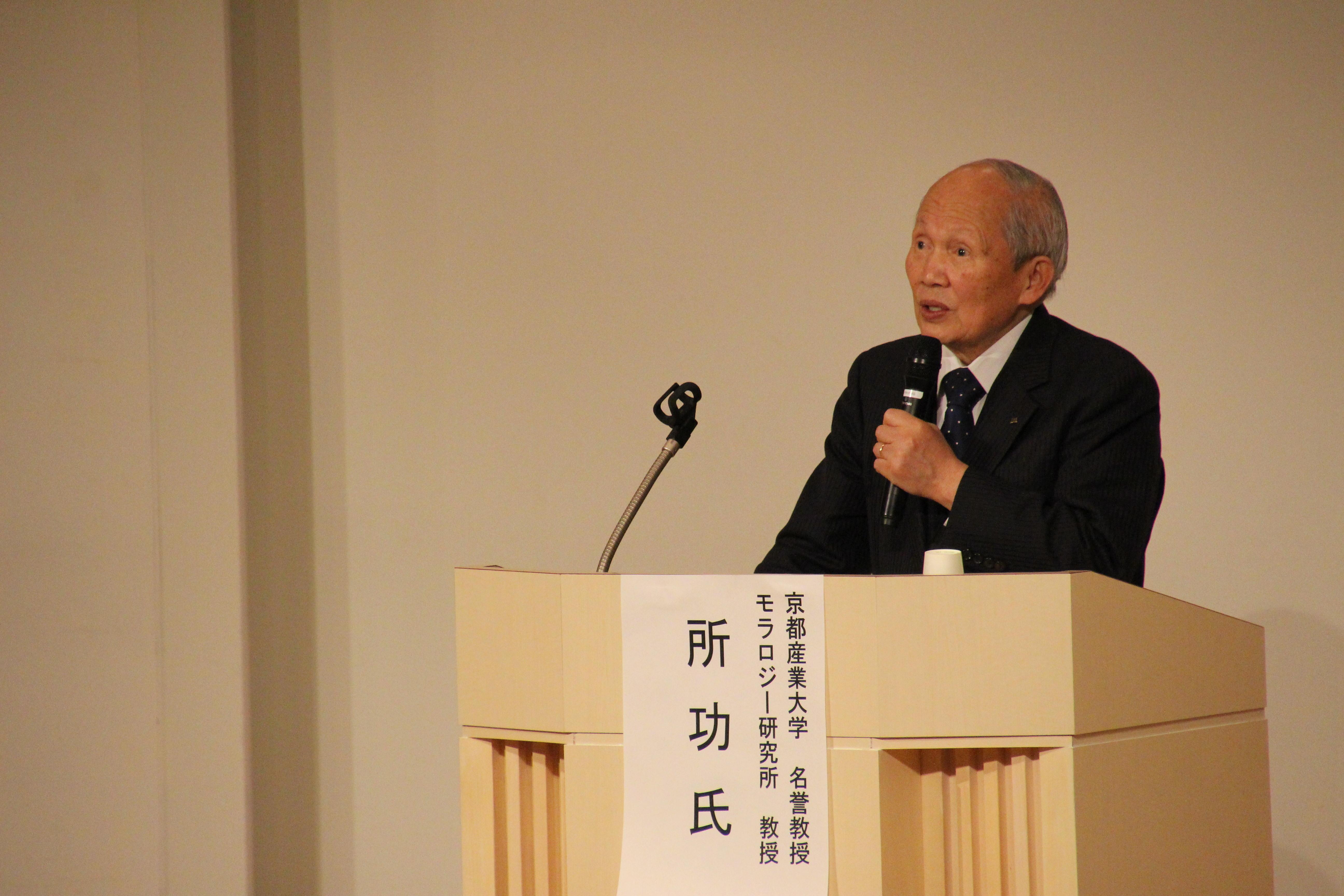 京都産業大学所功名誉教授が「御代替わりを彩る儀式と祭祀」をテーマに講演