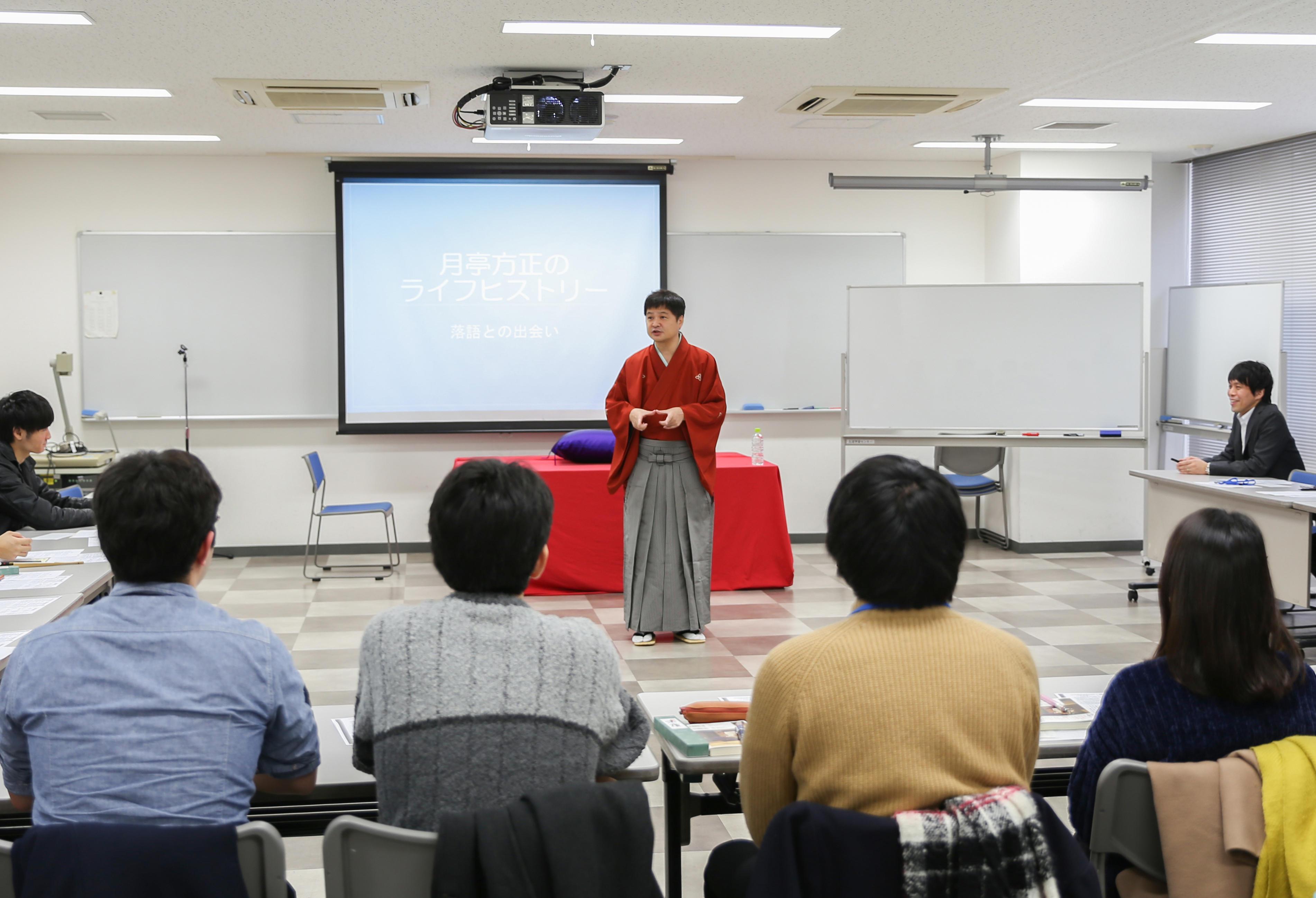 月亭方正が人に伝えるテクニックを伝授 「落語家に学ぶ!就活対策講座」を開催
