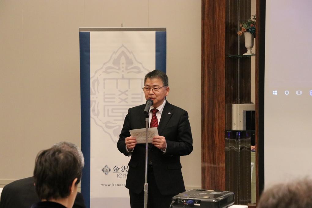 金沢大学が「日露をつなぐ未来共創リーダー育成プログラム」のキックオフシンポジウムを開催 -- 文部科学省「大学の世界展開力強化事業」採択事業