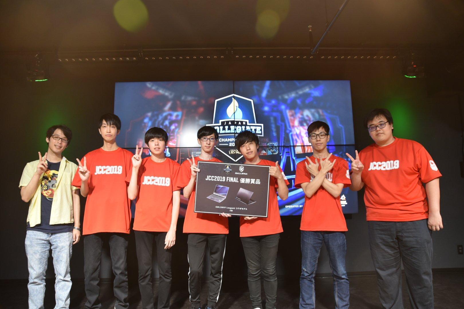 eスポーツサークルが日本代表として2年連続世界大会に出場します -- 東京工科大学