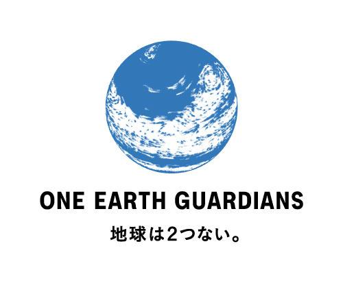 《5/18(金)開催!公開シンポジウム》いま、東京大学がはじめる100年プロジェクト「One Earth Guardians育成プログラム キックオフ公開シンポジウム -- 私たちは、100年後の地球に何ができるか -- 」