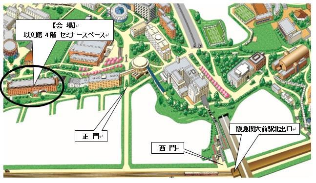 関西大学が、世界最高水準の東アジア文化研究拠点形成を目指す、KU-ORCAS(ケーユーオルカス)キックオフ・シンポジウム「デジタルアーカイブが開く東アジア文化研究の新しい地平」を開催。