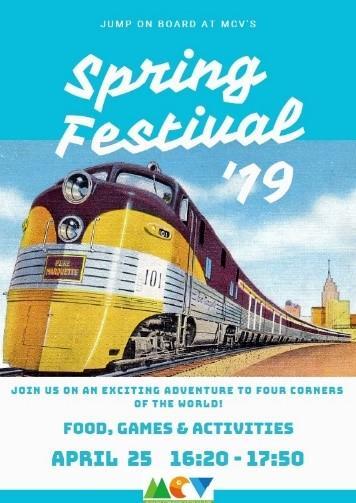 【武蔵大学】4/25(木)、国際村MCVで「Spring Festival」を開催~MCVトレインで世界の都市を巡る旅~